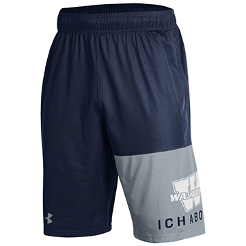 Image For Shorts - Men's Under Armour